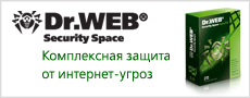 drweb security space